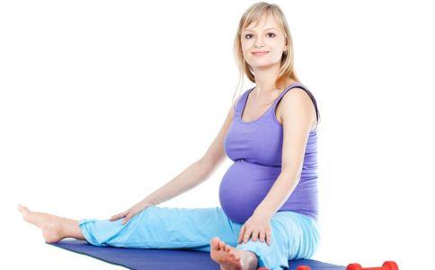孕期如何运动 孕妇怎样运动 孕妇要怎么运动