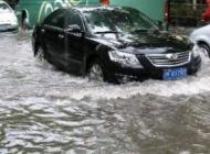 暴雨天气车辆落水后乘员逃生方法