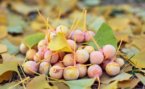银杏中毒的解决办法 银杏中毒的症状 白果的食用方法