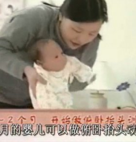 宝宝动作训练视频 宝宝抬头训练 宝宝翻身训练
