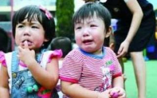 全托幼儿园有利弊 哪些孩子不适合上全托_1-3岁入园入托_育儿_99健康网