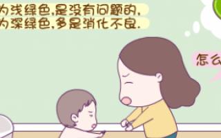 2个月宝宝的大便什么样 大便次数是几次_0-1岁护理_育儿_99健康网
