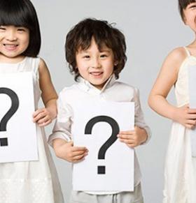 告诉孩子什么是性 儿童如何进行性教育 性教育有窍门
