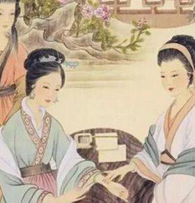 古代女医生 古代著名中医 女中医