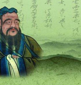 儒家的养生方法 儒家养生 儒家养生思想