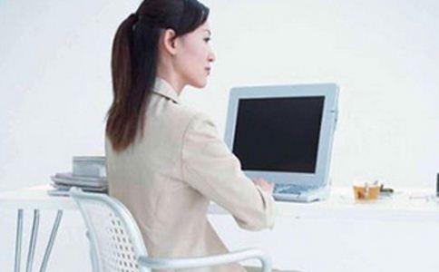 女性久坐的危害 女性久坐不适 如何缓解久坐不适