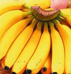 全球最长寿男人爱吃香蕉