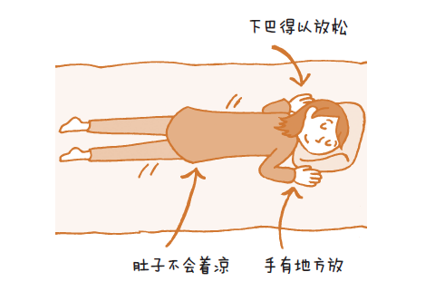 女人 咖啡 外套 如果 花草 选择 身体 舒服 体质 可以 生活 轻便