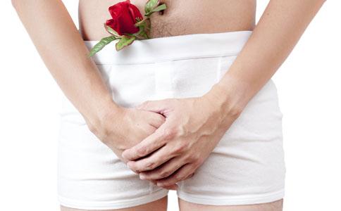 生殖整形要註意哪些 盲目生殖整形有什麼危害 如何保護男性私處健康