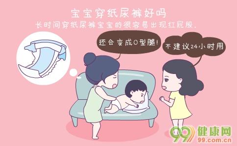 宝宝用纸尿裤好吗 宝宝用纸尿裤的注意事项 男宝宝用纸尿裤好吗