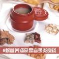 宫颈炎的症状 宫颈炎吃什么好 宫颈炎的饮食疗法