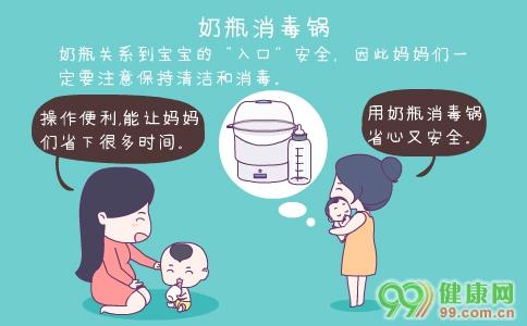 奶瓶消毒锅有用吗 奶瓶消毒锅怎么选 什么是奶瓶消毒锅
