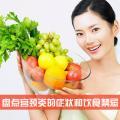 宫颈炎的症状 宫颈炎的饮食禁忌 宫颈炎有什么症状