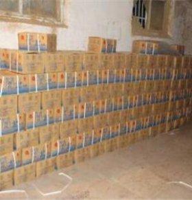 郑州6.14吨有毒假盐 可致幼儿智力缺陷!