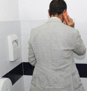 男人得了尿道炎怎么办 尿道炎怎么治疗 男性如何预防尿道炎