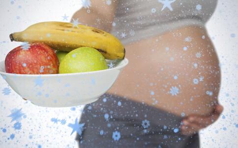 孕妇吃水果有讲究 吃错了危及性命!