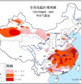 中国7亿人遭高温烧烤 体感温度超50℃