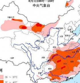 中央气象台发布高温橙色预警 41℃来袭