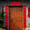重阳节的起源 重阳节的传说 重阳节是几月几日