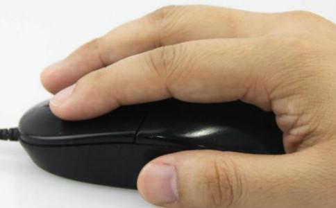 鼠标手的缓解方法 鼠标手的原因 鼠标手的预防