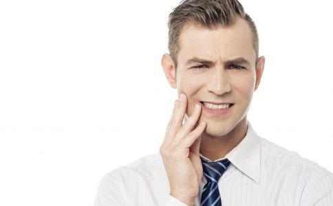 出现牙痛的的原因 为什么会牙痛 牙痛怎么治疗