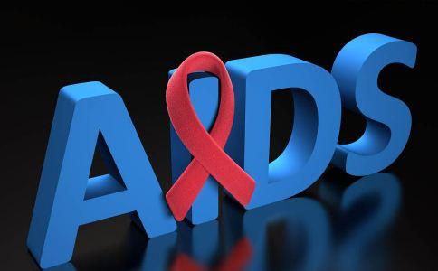 云南省艾滋病疫情 感染艾滋病后如何护理 艾滋病怎么护理