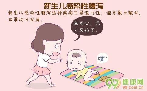 新生儿感染性腹泻 新生儿感染性腹泻的原因 新生儿感染性腹泻怎么办