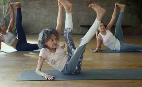98岁身体似少女 瑜伽的好处 瑜伽对人体的好处