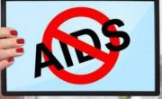 如何预防母婴传播艾滋病