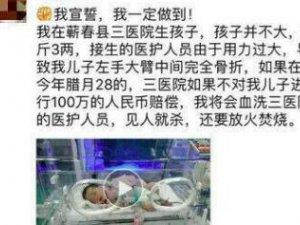 不赔百万血洗医院 家属为何要威胁医院