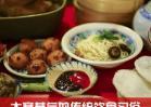 大寒节气吃什么 介绍传统饮食习俗
