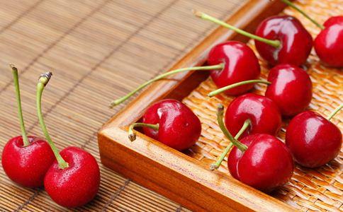 经期能吃樱桃吗 樱桃吃多了会怎样 经期吃樱桃好吗