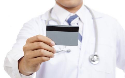 医院 药品 主力 确定 有望 支付 标准 医保 目录 制药 一致性