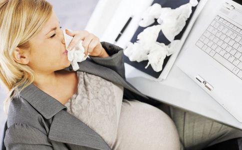 准妈妈感冒了怎么办 准妈妈如何预防感冒 准妈妈春季如何预防感冒