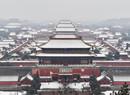 2017北京城的首场雪景