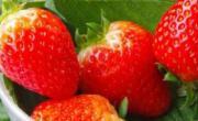 草莓功效多 推荐5款花样做法