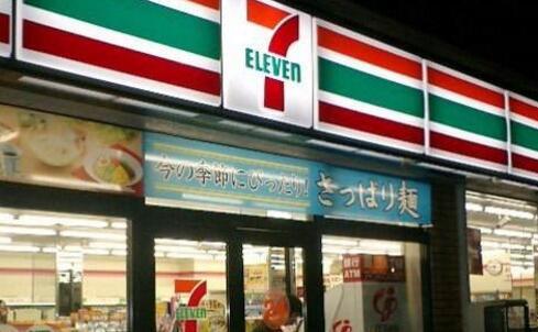 曝日本核辐射食品 711下架日本进口食品 日本核辐射食品