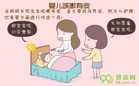 婴儿咳嗽有痰 婴儿咳嗽有痰的原因 婴儿喉咙有痰怎么办