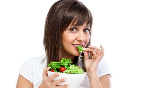 春季减肥吃什么好 减肥沙拉有哪些 减肥吃什么沙拉好