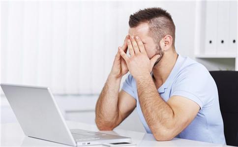 身体疲劳怎么办 如何缓解身体疲劳 身体疲劳吃什么能缓解