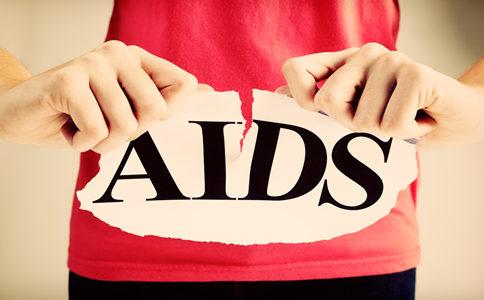 艾滋病怎么防治 艾滋病怎么抑制 什么食材抑制艾滋病
