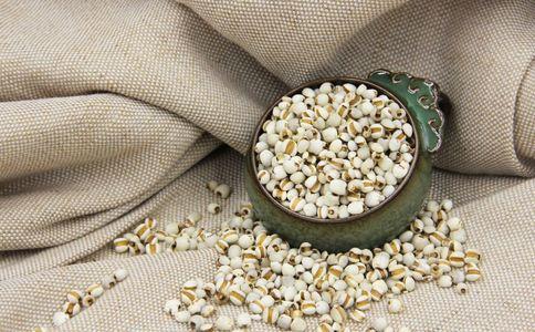 薏米生虫了还能吃吗 薏米的功效有哪些 薏米的做法有哪些