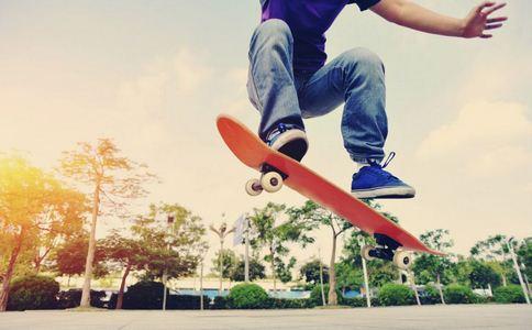 练习滑板有哪些技巧 滑板如何锻炼好 怎样学滑板