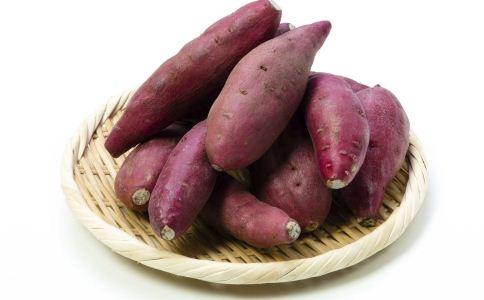 女人吃紫薯的好处 紫薯的营养价值 紫薯的功效和作用