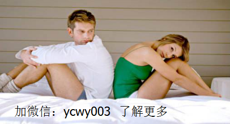 男性阴茎勃起的硬度不够