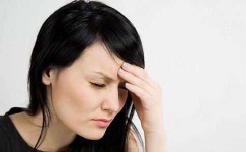 经期头痛的原因 经期头晕的原因 经期吃什么好