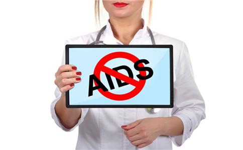 什么行为会感染艾滋病 艾滋病传播途径有哪些 艾滋病如何传播