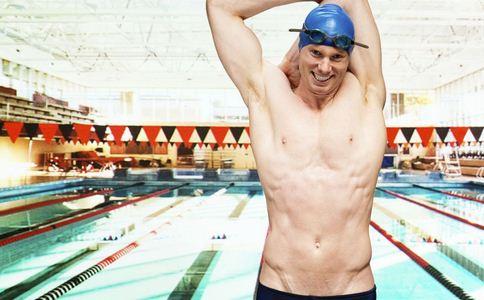 男人游泳的好处有哪些 游泳抽筋怎么办 游泳有什么好处