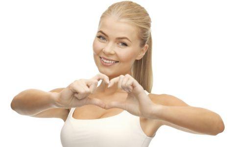 乳晕变黑怎么办 如何让乳晕恢复粉嫩 女性如何保养乳晕