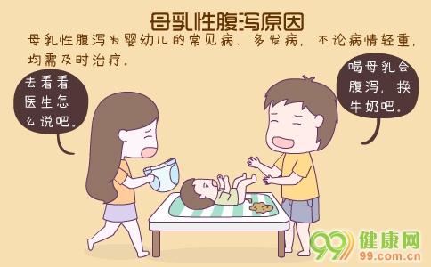 母乳性腹泻原因 母乳性腹泻的症状 什么是母乳性腹泻